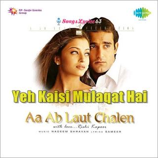 Yeh Kaisi Mulaqat Song Lyrics Aa Ab Laut Chalen [1999]