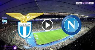 مشاهدة مباراة نابولي ولاتسيو بث مباشر اليوم بتاريخ 01-08-2020 في الدوري الايطالي