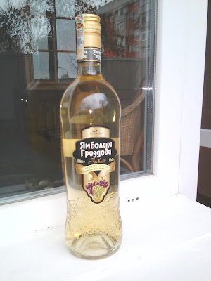 Yambol Grape Rakia, Yambolska Grozdova, Yambol. rakia, red misket, rackcitels, dimyat, grapes, 500 mil, 700mi, 1 litre, Vinaria, Vimprom