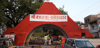 Maihar Devi how to reach
