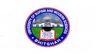 www.usms.edu.pk Jobs 2021 - USMS University of Sufism and Modern Sciences Jobs 2021 in Pakistan
