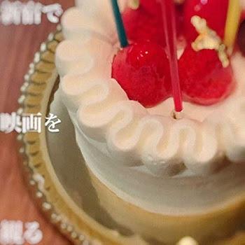 [Single] チャラン・ポ・ランタン – 新宿で映画を観る (2020.07.08)[MP3]
