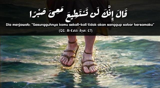 Mengungkap Hikmah Kisah Nabi Musa dan Nabi Khidir