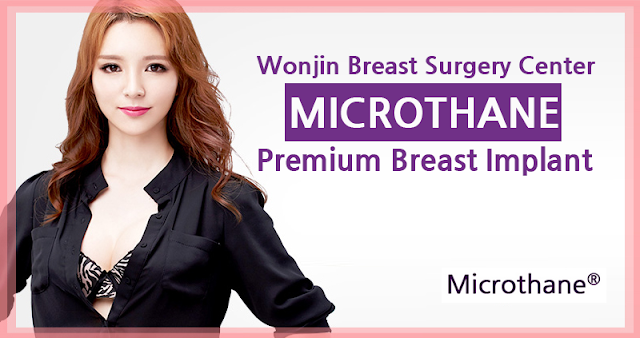 Korean Breast Plastic Surgery - Microthane Implant