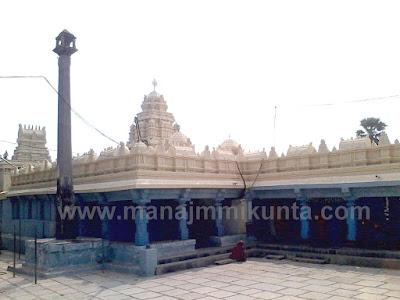 Sree Seeta Rama Chandra Swamy Temple, Ellandakunta, Jammikunta 1