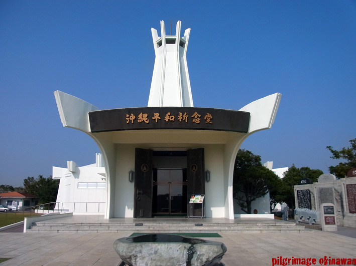 沖縄慰霊巡拝