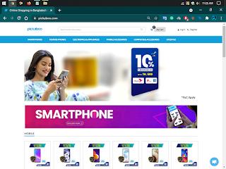 pikabo online marketplace image
