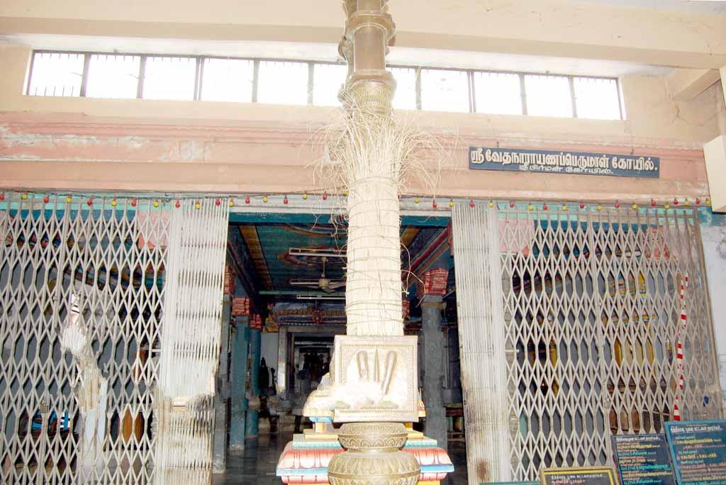 Brahma Temple Kodimaram