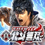Shin Hokuto Musou Mobile Apk Download Android, iOS