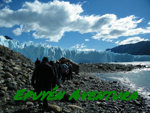 Hacia el trekking por Glaciar Perito Moreno - Patagonia Andina