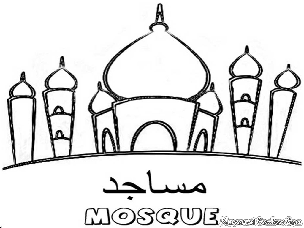 Islamic Coloring Pages To Print Islam Coloring Pages