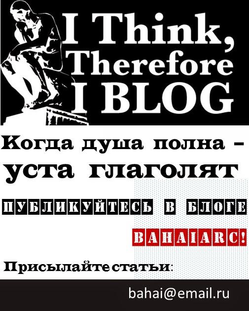 Блог для думающих читателей. Приглашаем авторов!