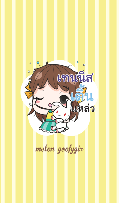 TENNIS melon goofy girl_S V02