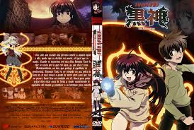 Hình Ảnh Kurokami The Animation