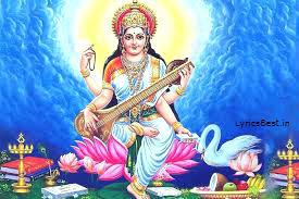 Jai Saraswati Mata Aarti in Hindi
