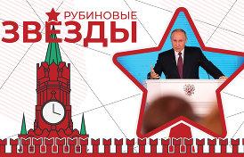 видео с Горрингом подбросили «по заказу» Медведева