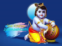 happy janmashtami image download