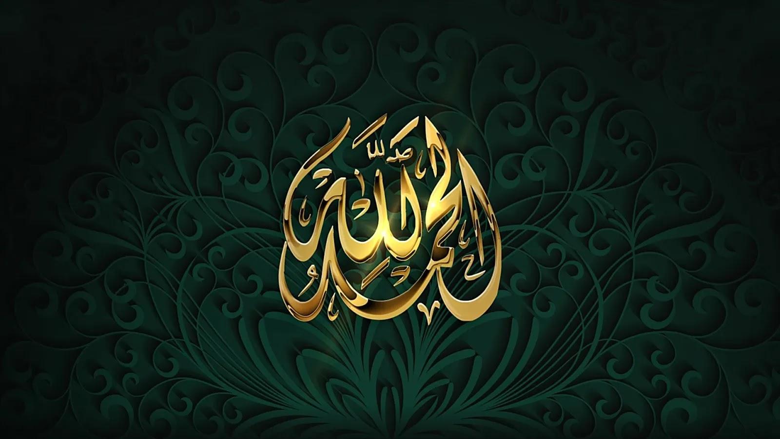 خلفيات إسلامية HD