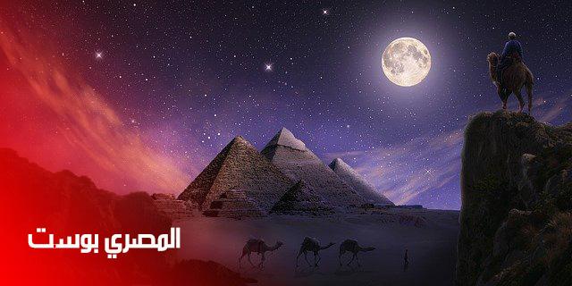 هرم خوفو - أهرامات الجيزة - عجائب الدنيا السبعة - مصر