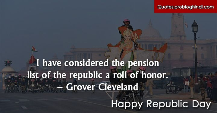 Republic Day Quotes In Hindi And English 2019