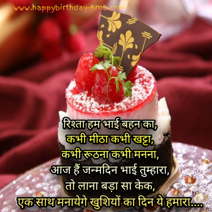 Happy Birthday Wishes For Brother Happy Birthday Wishes