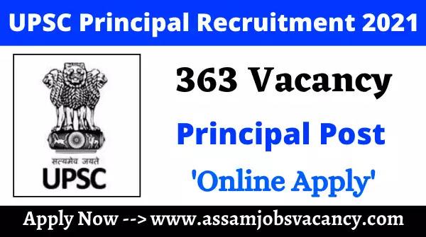 UPSC Principal Recruitment 2021