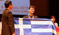 Ο 17χρονος Αλέξανδρος και το χάλκινο στην 49η Ολυμπιάδα Χημείας