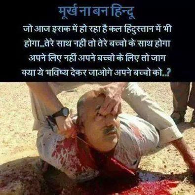 एक ही प्रकार हिन्दू युवकों की हत्याएं क्या कहना चाहती हैं -----?