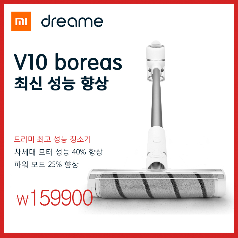https://front.wemakeprice.com/product/456663983