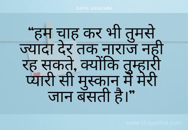 best hindi shayari collection in hindi language