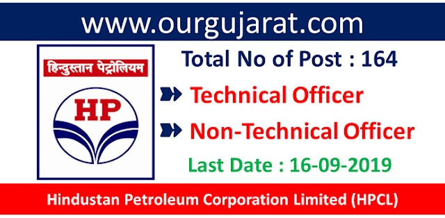 Hindustan Petroleum Corporation Limited (HPCL)
