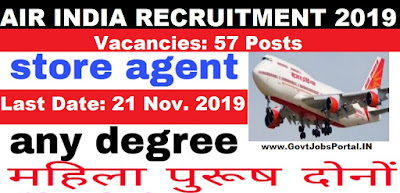 Air India Store Agent recruitment 2019