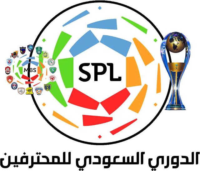 مواعيد مباريات الجولة 17 من الدوري السعودي 2021