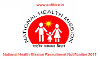 National Health Mission Recruitment Notification