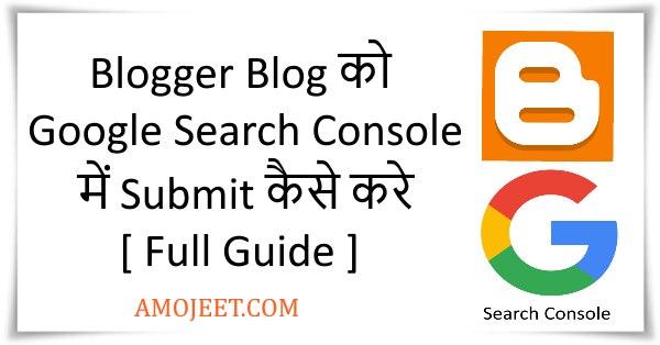 blogger-blog-ko-google-search-console-mei-submit-kaise-kare-hindi-mei-puri-jankari