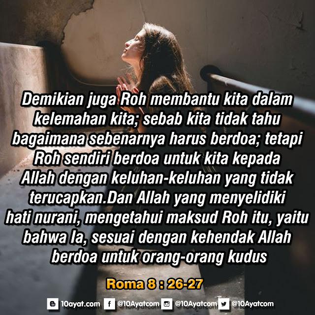 Roma 8: 26-27