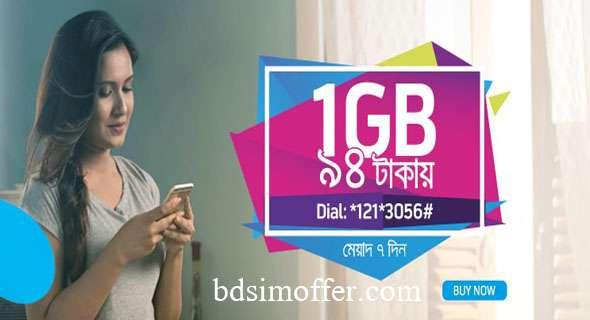 Grameenphone 1 GB Internet Package