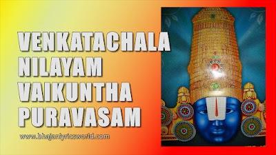 Venkatachala Nilayam Vaikunta Pura Vasam English Lyrics