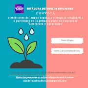 "CONVOCATORIA Cuadernos ""Literatura y naturaleza"", Primera serie. Tema: Agua"