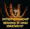 उद्यमिता का क्या अर्थ है Entrepreneurship Meaning In Hindi