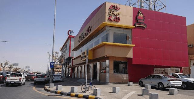 مطاعم صحاري الشام للمشويات
