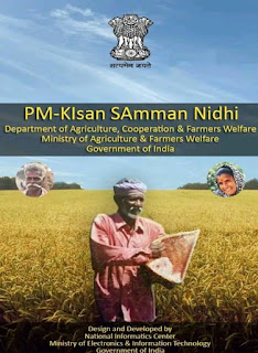How we can cheak the status of kisan samman nidhi yojana