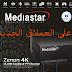 هذا كل مايخص الجهاز جديد من شركة ميدياستار الايرانية MediaStar Zenon 4K