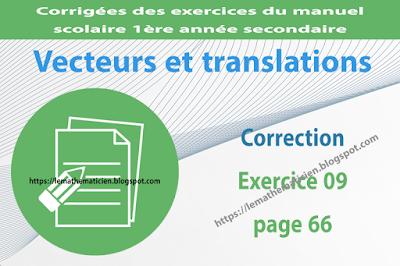 Correction - Exercice 09 page 66 - Vecteurs et translations