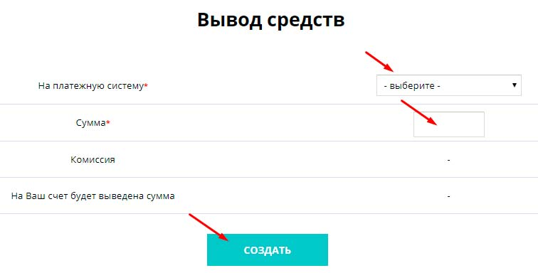 Регистрация в Cryptico 6