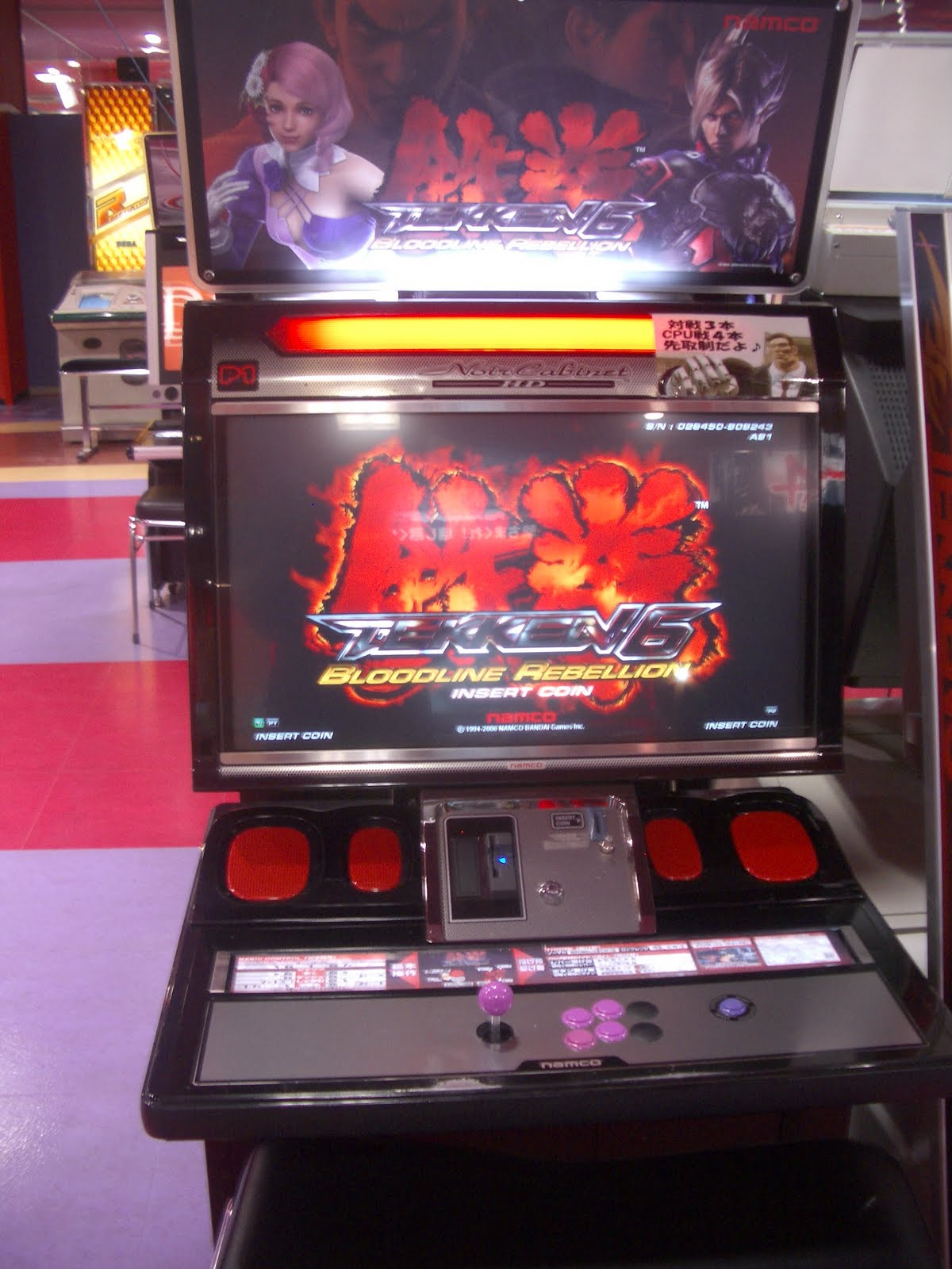List of Synonyms and Antonyms of the Word: tekken 6 arcade