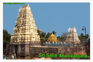 Mallikarjuna – Srisailam In Andra pradesh.