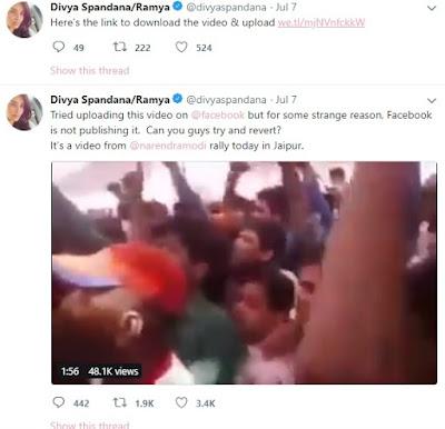 Congress_IT_Head_Uploads_Fake_Video