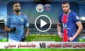 نتيجه مباراة باريس سان جيرمان ومانشستر سيتي بث مباشر بتاريخ 28-04-2021 دوري أبطال أوروبا