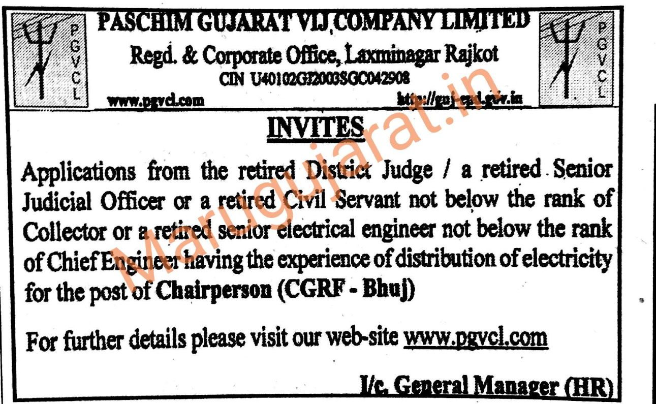 PGVCL Invites Applications for Chairperson Positions 2017